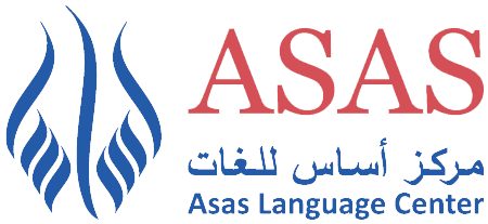 Asas Language Center