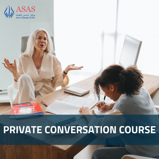 Private Conversation Course